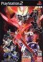 【中古】[PS2]仮面ライダー響鬼(ひびき) 通常版(20051201)