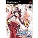 【中古】[PS2]IZUMO2(イズモ2) 猛き剣の閃記 通常版(20060427)