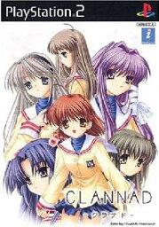 【中古】[PS2]CLANNAD(クラナド)(20060223)【RCP】