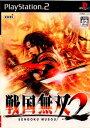 【中古】[PS2]戦国無双2(20060224)