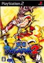 【中古】[PS2]戦国BASARA2(戦国バサラ2)(20060727)【RCP】