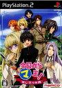 【中古】[PS2]今日からマ王! はじマりの旅 通常版(20060727)