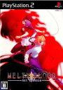 【中古】[PS2]MELTY BLOOD Act Cadenza(メルティブラッド アクトカデンツァ)(20060810)【RCP】