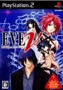 EVE new generation(イヴ ニュージェネレーション) 通常版(20060831)