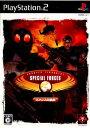 【中古】[PS2]CTSF テロ対策特殊部隊 ネメシスの襲来(20060629)【RCP】
