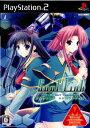 【中古】[PS2]Soul Link EXTENSION(ソウルリンク エクステンション) 通常版(20060629)