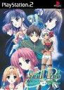 【中古】[PS2]Soul Link EXTENSION(ソウルリンク エクステンション) 初回受注完全限定生産版(限定版)(20060629)