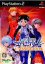 【中古】[PS2]名探偵エヴァンゲリオン プレミアムBOX(限定版)(20070118)