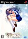 【中古】[PS2]智代アフター 〜It's a Wonderful Life〜(イッツ ア ワンダフル ライフ) CS Edition(20070125)