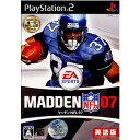 MADDEN NFL 07(マッデンNFL07)(英語版)(20061207)