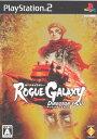 【中古】[PS2]ローグギャラクシー ディレクターズカット(Rogue Galaxy Director's Cut)(20070321)
