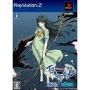 【中古】[PS2]INTERLUDE インタールード(ベスト版) パンドラBOX(限定版)(20070301)