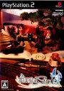 【中古】[PS2]まほろばStories(まほろばストーリー...