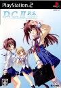 【中古】[PS2]D.C.II P.S. 〜ダ・カーポII〜 プラスシチュエーション 通常版(20080529)【RCP】