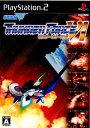 【中古】[PS2]サンダーフォースVI(Thunder Force 4)(20081030)