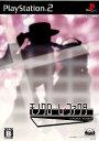 【中古】[PS2]モノクローム・ファクター クロスロード(Monochrome Factor cross road) 通常版(20081127)
