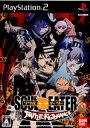 【中古】[PS2]ソウルイーター バトルレゾナンス(Soul Eater Battle Resonance)(20090129)