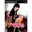 【中古】[PS2]アマガミ(20090319)