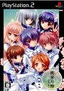 【中古】[PS2]桃華月憚(とうかげったん) 光風の陵王 通常版(20091001)