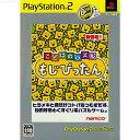 【中古】[PS2]ことばのパズル もじぴったん PlaySt...