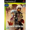 【中古】[表紙説明書なし][PS2]SNK Best Collection THE KING OF FIGHTERS 2002(ザ・キング・オブ・ファイターズ2002)(SLPS-25573)(20051123)【RCP】