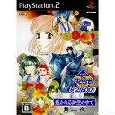 【中古】[PS2]遙かなる時空の中で 舞一夜 KOEI The Best(SLPM-55050)(20080710)【RCP】
