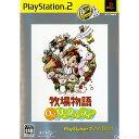 【中古】[表紙説明書なし][PS2]牧場物語 Oh!ワンダフルライフ PlayStation 2 the Best(SLPS-73222)(20051102)【...
