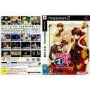 【中古】[PS2](ソフト単品)今日からマ王! はじマりの旅 プレミアムBOX(限定版)(20060727)