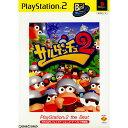 【中古】[PS2]サルゲッチュ2 PlayStation 2...
