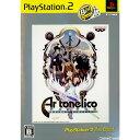 【中古】[PS2]アルトネリコ(Ar tonelico) 世界の終わりで詩い続ける少女 PlayStation 2 the Best(SLPS-73249)(20061207)
