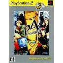 【中古】[PS2]ペルソナ4(persona4/P4) PlayStation2 the Best(SLPM-74278)(20100805)