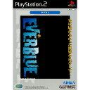 【中古】[PS2]EVERBLUE(エバーブルー) カプコレ(SLPM-62216)(20020808)