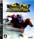 【中古】 PS3 Winning Post 7 MAXIMUM2007(ウイニングポスト7 マキシマム2007)(20070329)