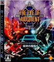【中古】[表紙説明書なし][PS3]アイ・オブ・ジャッジメント THE EYE OF JUDGMENT BIOLITH REBELLION 〜機神の叛乱〜 SET.1(20071025)【RCP】