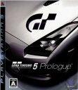 【中古】[PS3]グランツーリスモ5 プロローグ(Gran Turismo 5 Prologue)(20071213)【RCP】