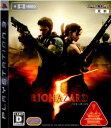 【中古】 PS3 バイオハザード5(BIOHAZARD 5)(20090305)