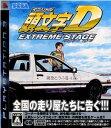 【中古】[PS3]頭文字D EXTREME STAGE(イニシャルDエクストリームステージ)(20080703)