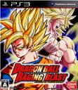 【中古】[PS3]ドラゴンボール レイジングブラスト(DRAGON BALL RAGING BLAST)(20091112)