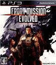 【中古】[PS3]フロントミッション エボルヴ(FRONT MISSION EVOLVED)(201