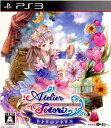 【中古】[PS3]トトリのアトリエ アーランドの錬金術士2 通常版(20100624)【RCP】