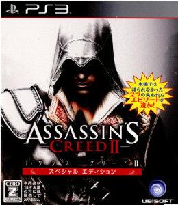 【中古】[PS3]アサシンクリードII スペシャルエディション(Assassin's Creed 2 Special Edition)(20100805)