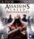 アサシンクリード ブラザーフッド(Assassin's Creed Brotherhood)(20101209)