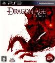 【中古】[PS3]Dragon Age: Origins(ドラゴンエイジ:オリジンズ)(20110127)