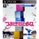 【中古】[PS3]つみきBLOQ(ツミキブロック) PlayStation Move専用(20110217)【RCP】
