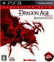 【中古】[PS3]Dragon Age: Origins - Awakening(ドラゴンエイジ:オリジンズ アウェイクニング)(20110317)