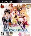 【中古】[PS3]テイルズ オブ エクシリア(TALES OF XILLIA)(20110908)