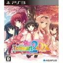 【中古】[PS3]ToHeart2(トゥハート2) DX PLUS 通常版(20110922)