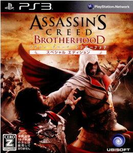 【中古】[PS3]Assassin's Creed Brotherhood(アサシンクリード ブラザーフッド) スペシャルエディション(20110804)