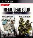 【中古】[PS3]METAL GEAR SOLID HD E...