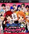 【中古】[PS3]マージャン★ドリームクラブ 麻雀(20120405)【RCP】